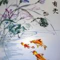 Лотосы и рыбки