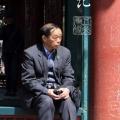 в загородной резиденции И Хэ Юань