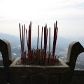 У-син фото Будистский храм