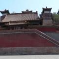 Пекин, Ихэюань
