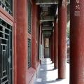 Пекин, И хэ юань