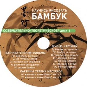 Maket_CD1_PRINT_web