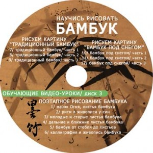 Maket_CD3_PRINT_web