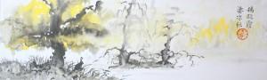 Щербаков Андрей, живопись у-син, у-син, китайская живопись