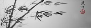 Щербаков Андрей, Бамбук на ветру, живопись у-син, у-син, китайская живопись