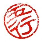 Дегтярёв Вадим, живопись, Китай, китайская живопись, У-син, школа живописи У-син