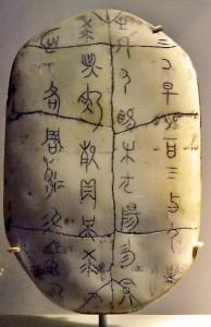 Го Хуа, джуань, живопись У-син, кайшу, каллиграфия, Китай, китайская живопись, китайская каллиграфия, лишу, синшу, цаошу
