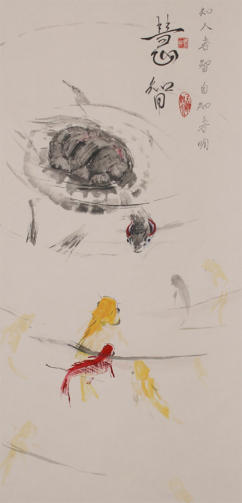 Китайская живопись, го-хуа, Золотые карпы, у-син, Живопись у-син, китайские карпы, Щербаков Андрей