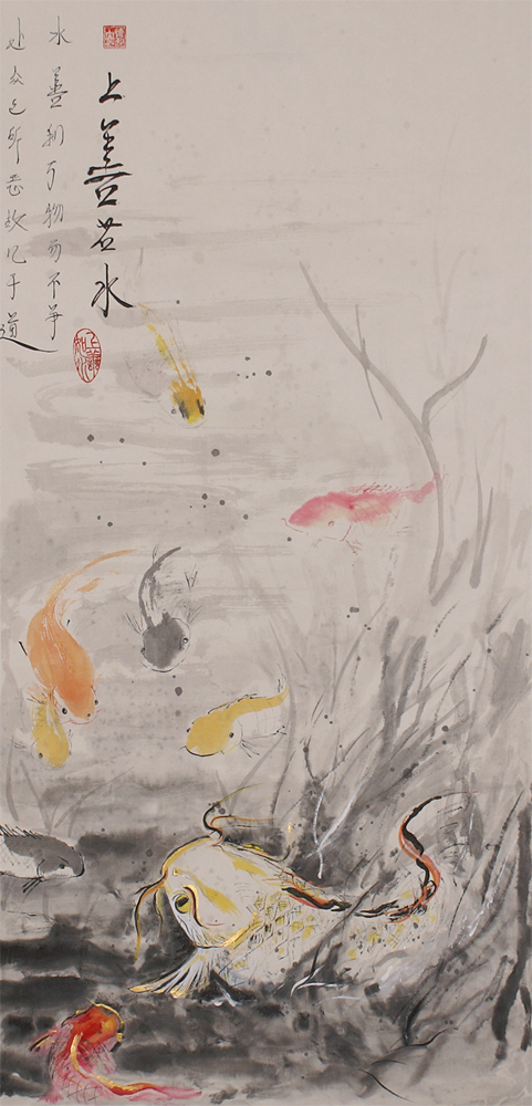 Китайская живопись, го-хуа, Золотые карпы, у-син, Живопись у-син, китайские карпы