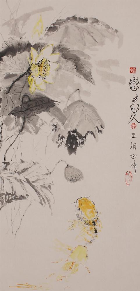 Китайская живопись, го-хуа, Лотос, Золотые карпы, у-син, Живопись у-син, китайские карпы