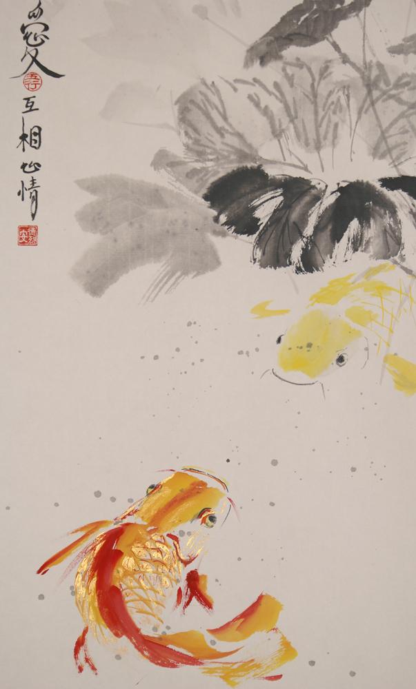 Китайская живопись, го-хуа, Золотые карпы, у-син, Живопись у-син, китайские карпы, Лотосы