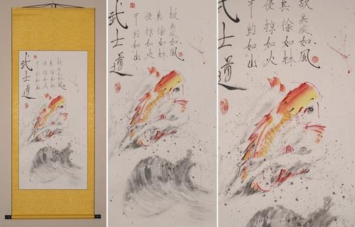 Го Хуа, живопись У-син, Золотые карпы, Императорские Карпы, Карпы, китайская живопись, китайские карпы, Лотосы, У-син, Черепахи