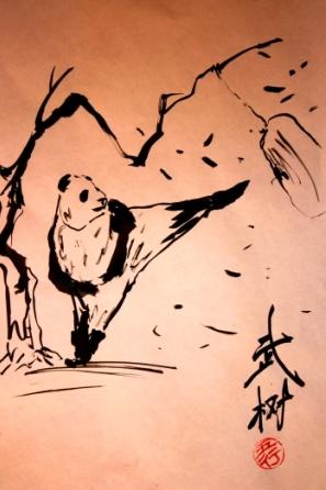 панды, китайская живопись, живопись у-син, у-син, кунфу нанда