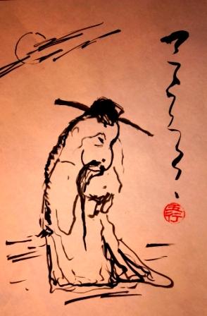 бегемотики, китайская живопись, живопись у-син, у-син, кунфу нанда