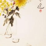 живопись, живопись У-син, Кинева Ольга, китайская живопись, мастер-класс, натюрморт, У-син, школа живописи У-син