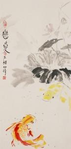 Андрей Щербаков, живопись У-Син, китайская живопись, выставка картин, цветы и птицы, Императорские Карпы, Лотосы