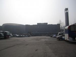 Центральная академия изящных искусств, CAFA, китайская живопись, Пекин, го-хуа