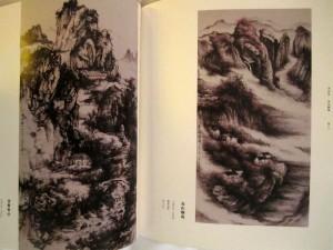 китайская живопись, го-хуа, гохуа, Ли Илиан, горы-воды, шань-шуй, пейзажи