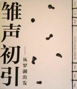 китайская живопись, го-хуа, гохуа, Ли Илиан, горы-воды, шань-шуй