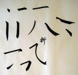 Ли Илиан, китайская живопись, китайская каллиграфия, гохуа, базовые черты, каллиграфические черты