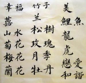 Ли Илиан, китайская живопись, гохуа, го-хуа,китайская каллиграфия