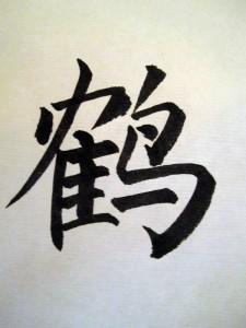 Ли Илиан, китайская живопись, китайская каллиграфия, иероглифы, гохуа
