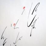 Елена Касьяненко, живопись У-Син, китайская живопись, го-хуа, скоропись, картины Елены Касьяненко, розы, мэй хуа, орхидея, бамбук, журавли, 4 благородных