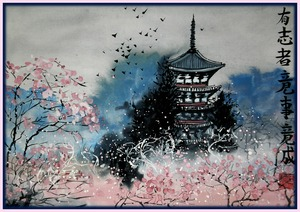 Пагода, китайский пейзаж, живопись у-син, у-син, пейзаж шань шуй