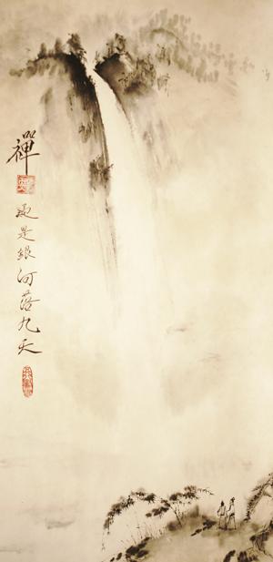 живопись у-син, у-син, китайская живопись, династия сун, пейзаж династии Сун, Чаньский пейзаж, Щербаков Андрей