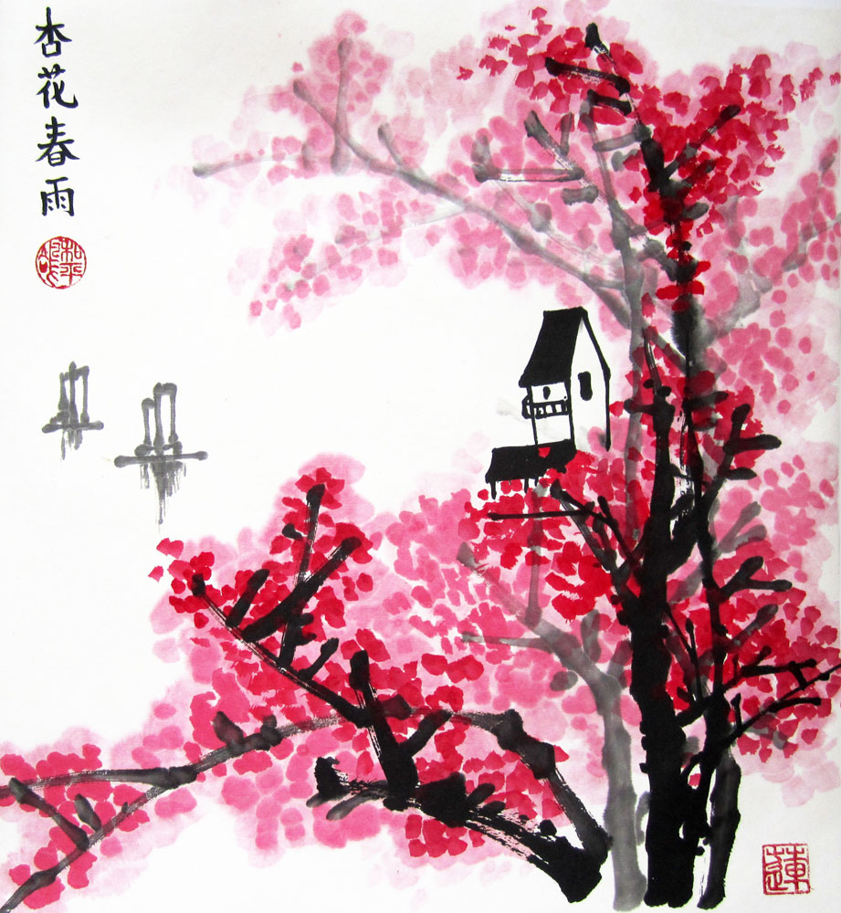 Китайская живопись как рисовать поэтапно видео