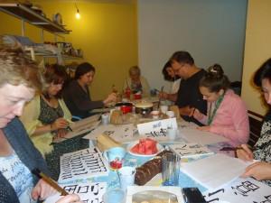 Елена Касьяненко, арт-тур, китайская живопись, живопись У-Син, Черногория, пленэры, мастер-классы