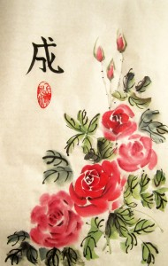 Елена Касьяненко, китайская живопись, го-хуа, гохуа, обучение рисованию, Инна Мезина, Ольга Морозова, Екатерина Чернова, розы