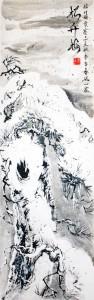 живопись, живопись У-син, китайская живопись, мастер-класс, московская школа живописи У-син, У-син, Щербаков Андрей, деревья