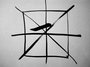 Каллиграфия, живопись У-син, Юлия Зима, Китайская живопись