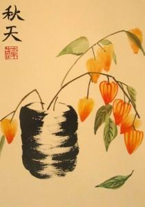 Елена Касьяненко, живопись У-Син, китайская живопись, обучение рисованию