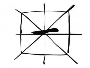 Горизонтальная1, Почва, живопись У-син, китайская каллиграфия, Юлия Зима