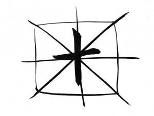 Вертикальная, Почва, живопись У-син, китайская каллиграфия, Юлия Зима