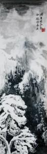 деревья, живопись, живопись У-син, китайская живопись, мастер-класс, московская школа живописи У-син, У-син, Щербаков Андрей