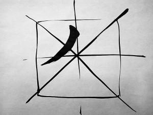 Металл 1, китайская каллиграфия, живопись У-син, Юлия Зима