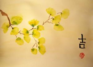 Елена Касьяненко, Анна Карева, Елена Синицына, Нина Чахмахчева, ветки и листья, живопись У-син, обучение рисованию