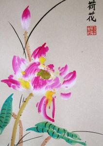 Елена Касьяненко, живопись У-Син, китайская живопись, мастер-класс, лотосы, обучение рисованию