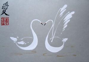 Елена Касьяненко, живопись У-Син, китайская живопись, праздничные открытки, мастер-класс, обучение рисованию