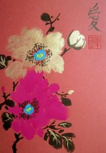 Елена Касьяненко, живопись У-Син, китайская живопись, обучение рисованию, мастер-класс, праздничные открытки