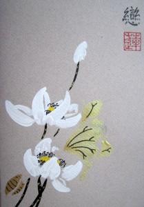 Елена Касьяненко, живопись У-Син, китайская живопись, открытки, мастер-класс, обучение рисованию