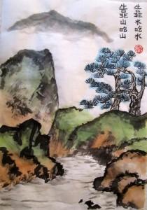 Елена Касьяненко, китайская живопись, гохуа, пейзажи, горы-воды, обучение рисованию, Школа живописи У-Син, работы учеников