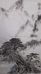 Елена Касьяненко, Лариса Большакова, Лали Калинина, курс пейзажей, горы-воды, китайская живопись, гохуа, выставка учеников