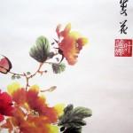 Елена Касьяненко, новогодние мастер-классы, китайская живопись, живопись У-Син, обучение рисованию