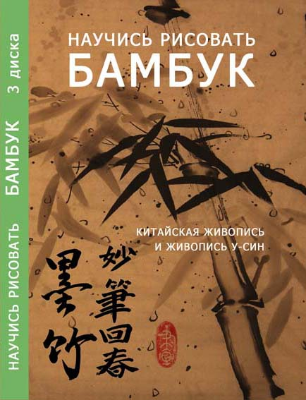 Maket_ablojka2_PRINT_web