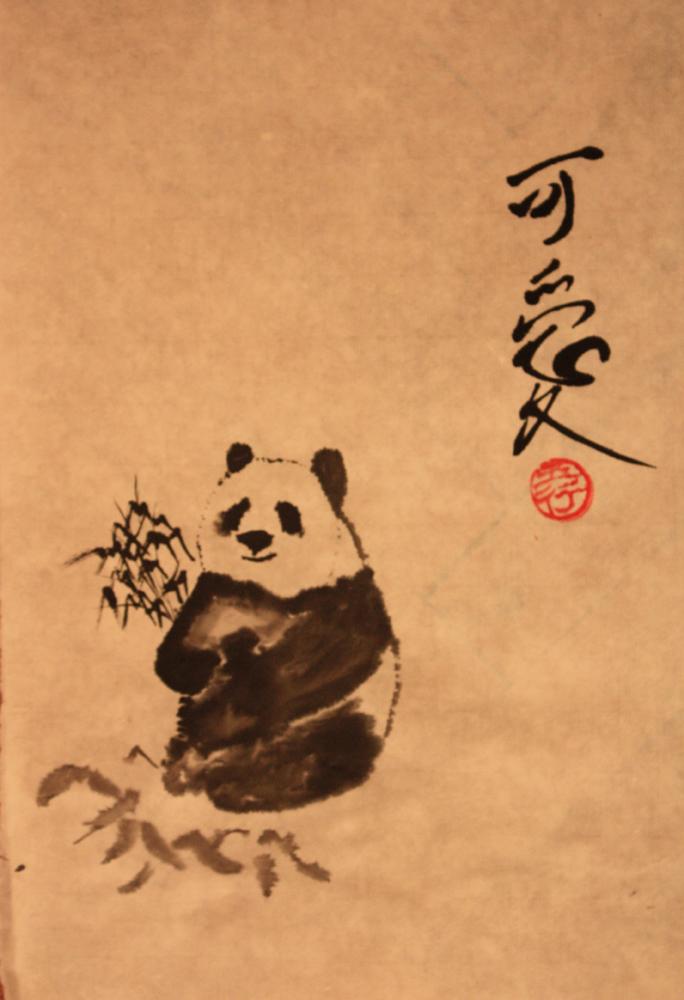 китайская живопись у-син панда 2