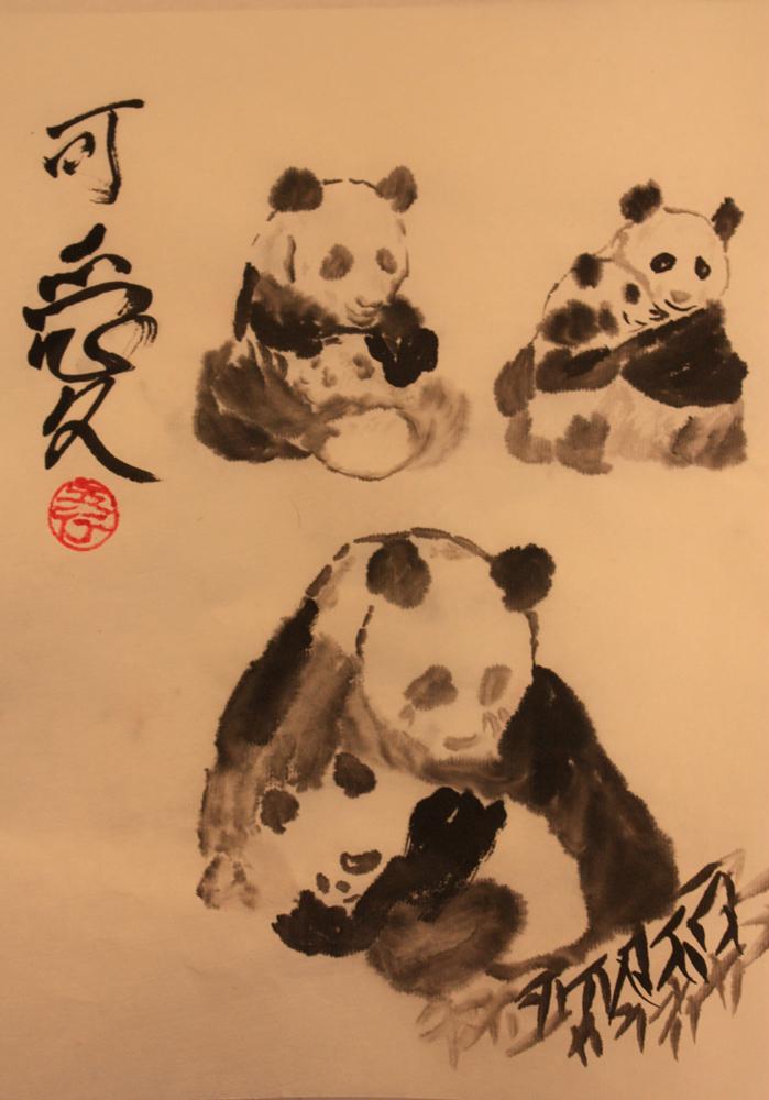 китайская живопись у-син панда 3